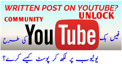 How To Written Post On Youtube,youtube par likh kr post kaise kare