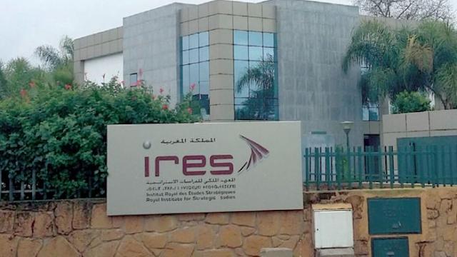 IRES: حاجة المغرب لتقوية رأس ماله غير المادي