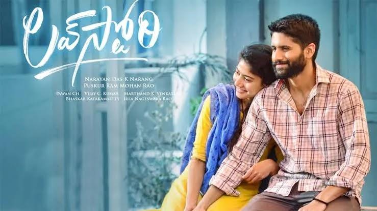 Love Story 2021 Full Movie Download In Telugu 720p