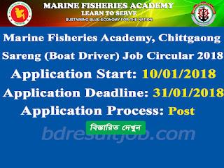 Marine Fisheries Academy Boat Driver Sareng Job Circular 2018