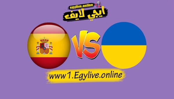 نتيجة مباراة اسبانيا واوكرانيا اليوم بتاريخ 13-10-2020 في دوري الأمم الأوروبية