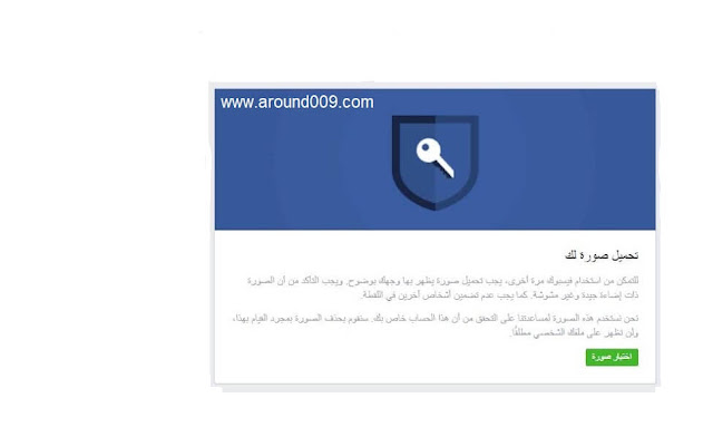 استرجاع حساب الفيسبوك المعطل بعد التحديثات الجديدة | Facebook recovery 2020