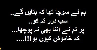 Sad Poetry | 2 Lines Sad Poetry | Sad Shayari | Poetry Images | Urdu Poetry Pics | Lovely Sad Poetry,Urdu 2 line poetry,2 line shayari in urdu,parveen shakir romantic poetry 2 lines,2 line sad shayari in urdu,poetry in two lines,Sad poetry images in 2 lines,Sad urdu poetry 2 lines ,very sad poetry allama iqbal,Latest urdu poetry images