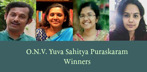 O.N.V. Yuva Sahitya Puraskaram