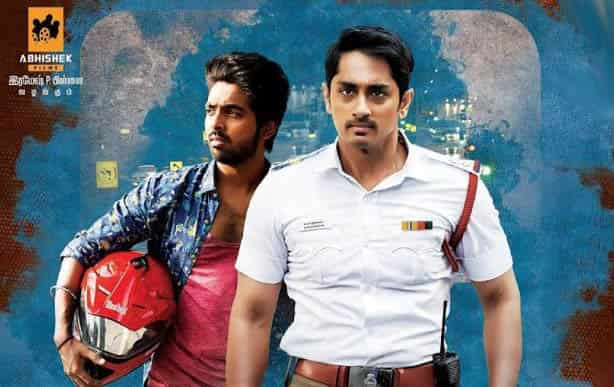 sivappu manjal pachai movie download