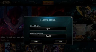 transfer to LOL Japan server