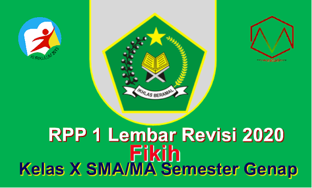 RPP 1 Lembar Revisi 2020 Fikih Kelas X SMA/MA Semester Genap - Kurikulum 2013