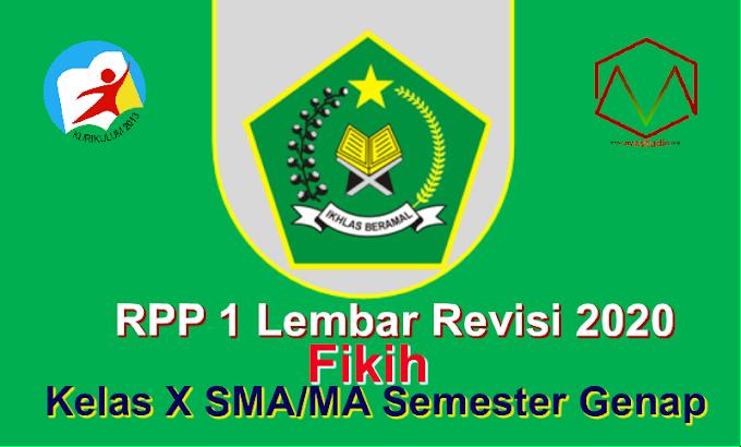 RPP 1 Lembar Fikih Kelas X SMA/MA Semester 2 - Kurikulum 2013 Revisi 2020