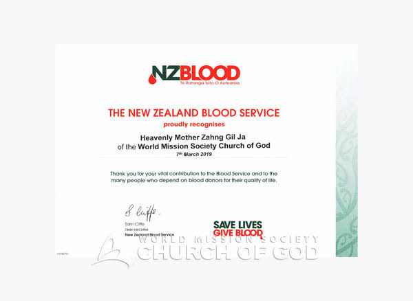 2019-03-07 Certificate of Appreciation from the New Zealand Blood Service