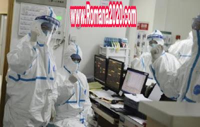 منظمة الصحة العالمية: حوالي 3 آلاف حالة وفاة و87 ألف إصابة بفيروس كورونا corona virus في العالم