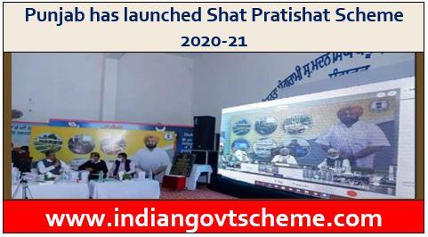 Shat Pratishat Scheme