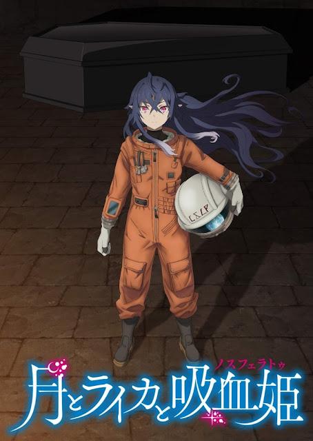 Tsuki To Laika To Nosferatu Novel Get Anime Adaptation