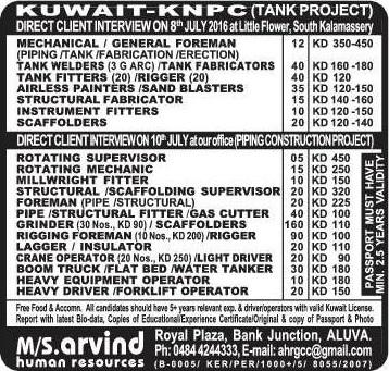 Knpc Kuwait Walk In Interview In Kochi