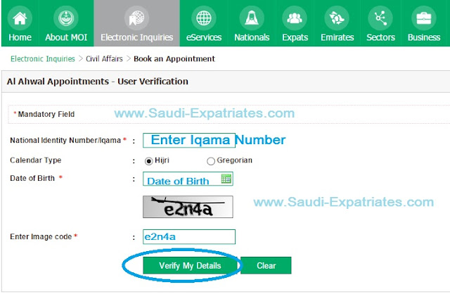 Birth Certificate Appointment KSA