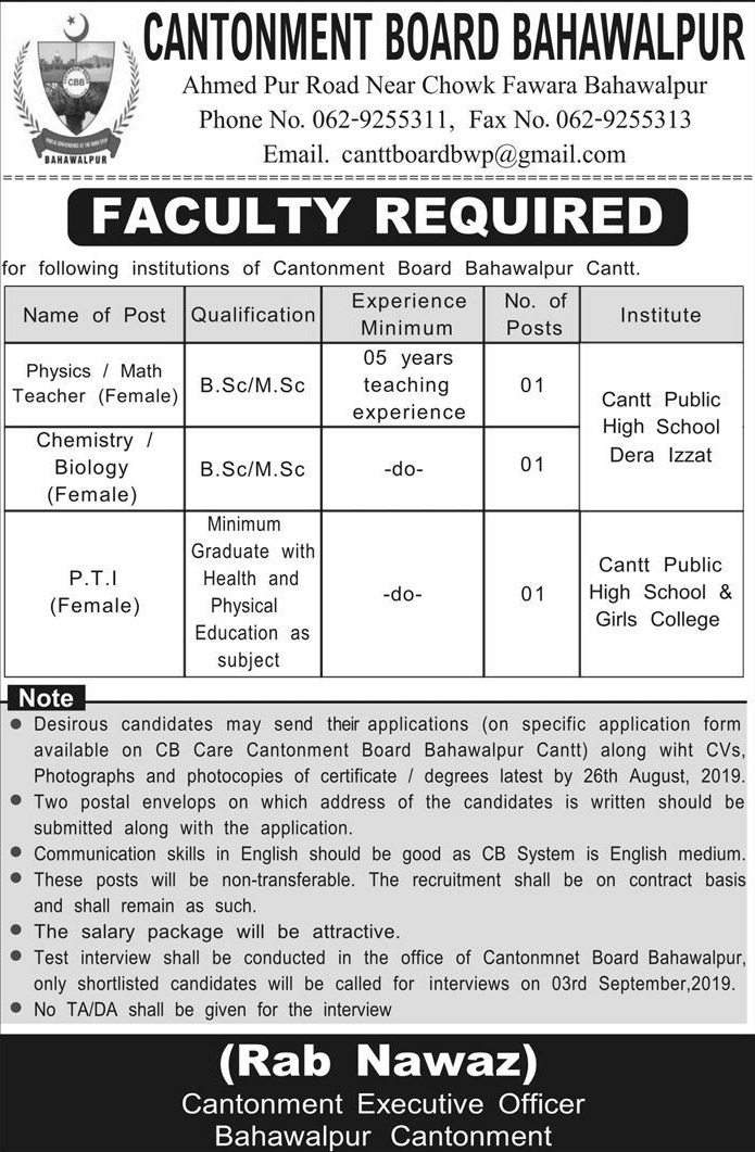 Jobs In Cantonment Board Of Government Of Pakistan - Jobs24pk com