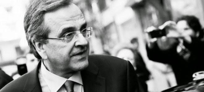 Το σκάνδαλο Σαμαρά δεν υπάρχει ούτε για τα ΜΜΕ, ούτε για την δικαιοσύνη, ούτε για τα κόμματα! Και ο ΣΥΡΙΖΑ κύριε?