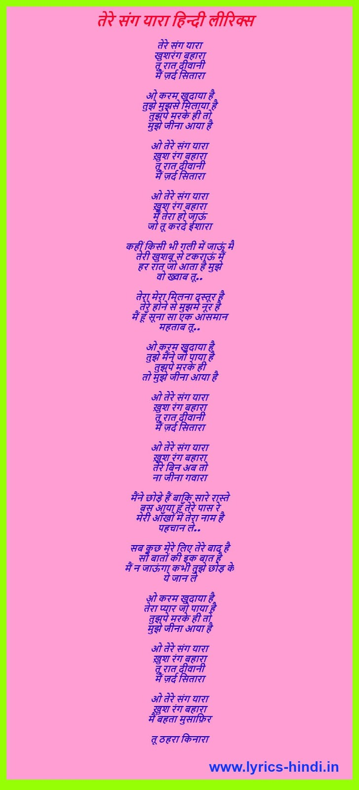 tere-sang-yaara-lyrics-in-hindi