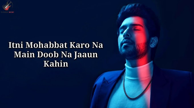 Bol Do Na Zara Lyrics | Bol Do Na Zara Song Lyrics In English & Hindi | Azhar Movie Song | Amaal Malik Bol Do Na Zara |