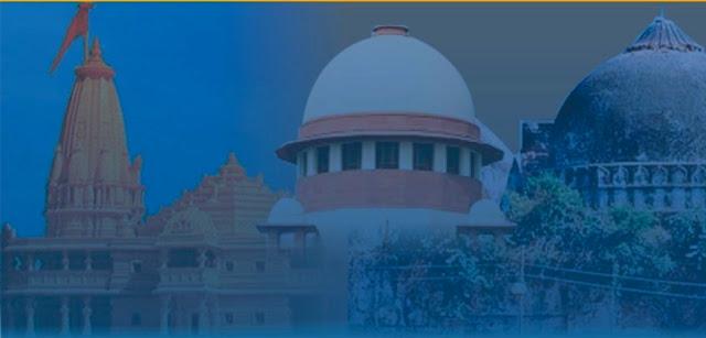 Ram mandir ayodhya, babri masjid ,  ram mandir ,  top news in india ,  ram mandir news ,  ram mandir verdict ,  ram mandir decision ,  ram mandir case ,  ram mandir faisla ,  ram ,  ayodhya ram mandir ,  राम मंदिर का फैसला ,  अयोध्या का फैसला ,  अयोध्या ,  ram mandir result ,  ayodhya mandir ,  ram janmabhoomi case verdict ,  अयोध्या राम मंदिर ,  राम मंदिर ,  ram mandir ka faisla ,  अयोध्या का समाचार ,  बाबरी मस्जिद ,  ram janmabhoomi ,  result of ram mandir case ,  ayodhya temple ,  ram mandir ayodhya ,
