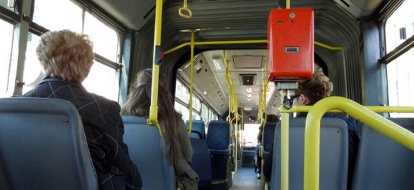 ΚΑΤΑΝΤΙΑ ΓΙΑ ΤΟΥΣ ΕΛΛΗΝΕΣ: Από τους δέκα πόσοι πληρώνουν εισιτήριο στα ΜΜΜ; – Τραγικό το νούμερο!