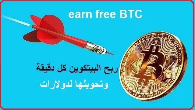 cara betét uang di vip bitcoin)