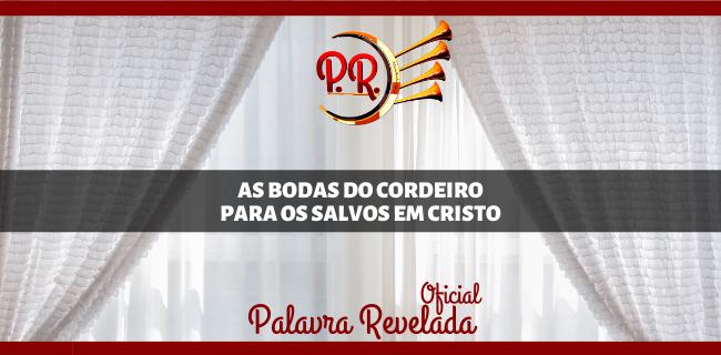 AS BODAS DO CORDEIRO PARA OS SALVOS EM CRISTO