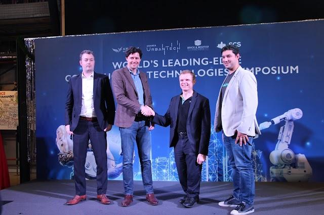 อนันดา เออร์เบินเทค ร่วมกับ Brick & Mortar Ventures และ SCS  จัดเสวนาเกี่ยวกับเทคโนโลยีการก่อสร้างอัจฉริยะระดับโลก