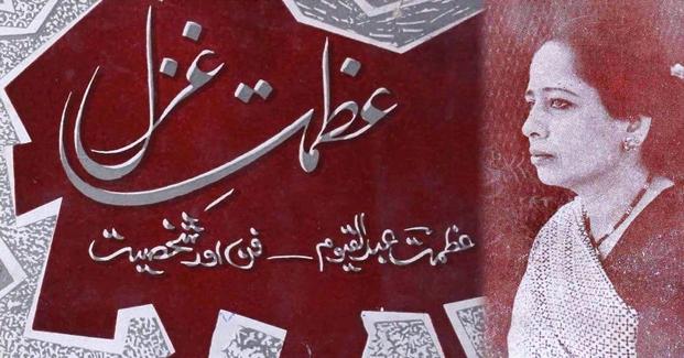 azmat-abdul-qayyum