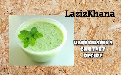 लखनवी हरी धनिया चटनी बनाने की विधि - Hari Dhaniya Chutney Recipe in Hindi