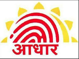 e aadhar card download, aadhar card link with mobile number