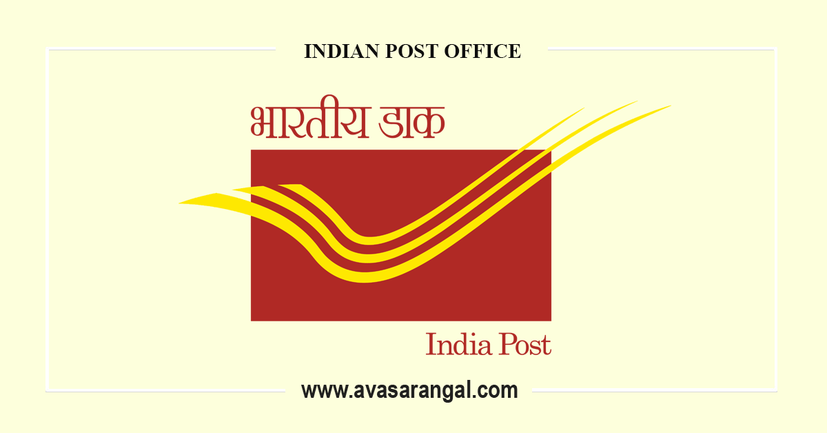 Post office Recruitment 2021│ 25 Staff Car Driver Posts.