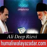 http://www.humaliwalayazadar.com/2015/07/ali-deep-ramzan-noha-2015.html