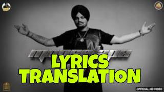 Moosetape Intro Lyrics in English | With Translation | – Sidhu Moose Wala