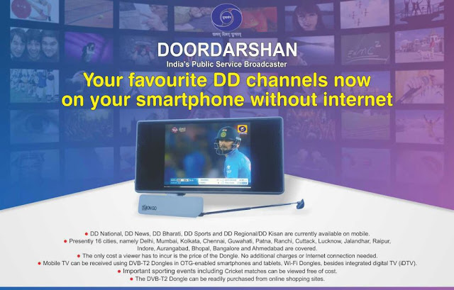 Now Doordarshan channels on your mobile