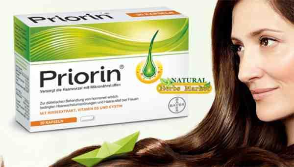 فيتامين priorin