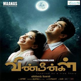 Ranjhana movie dialogues free download