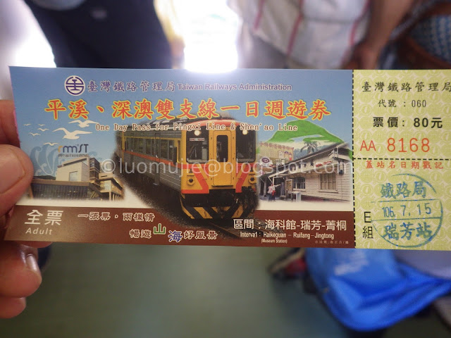 Pingxi Line One Day Pass Ticket