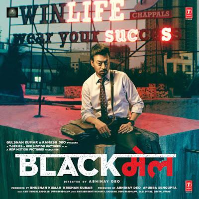 Blackmail (2018) Hindi Full Movie 480p pDVDRip 350MB *Audio Clean*