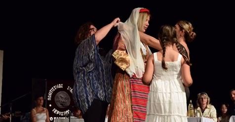 Της Λυγερής το φόρεμα - Ιερισσού Χαλκιδικής