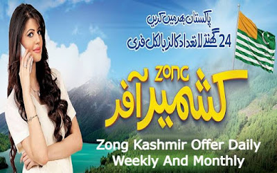 Zong Kashmir Offer Daily Weekly And Monthly Price Details