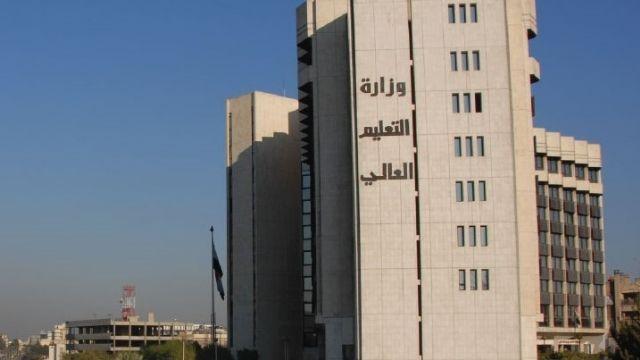 إعلان المفاضلات الجامعية في سورية للعام 2021-2022