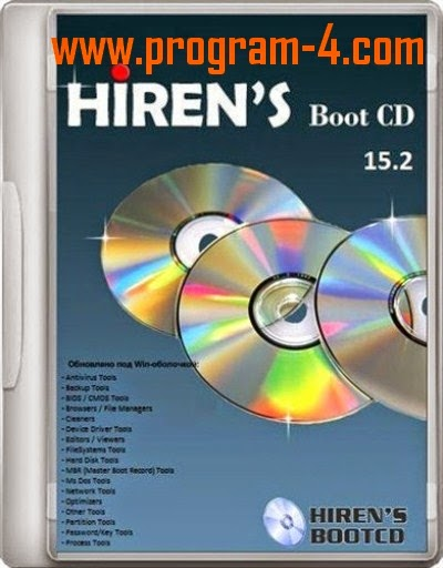 Hiren data recovery software free download