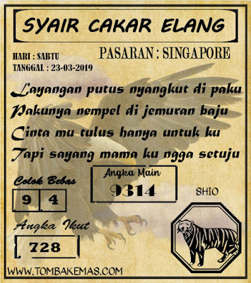 SYAIR SINGAPORE, 23-03-2019