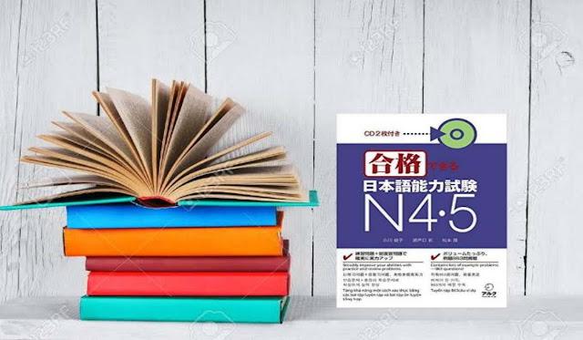 E-Book Goukaku Dekiru: Nihongo Nouryoku Shiken N4●5 (Bonus Audio) (Bonus Audio)