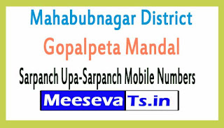 Gopalpeta Mandal Sarpanch Upa-Sarpanch Mobile Numbers List Mahabubnagar District in Telangana State