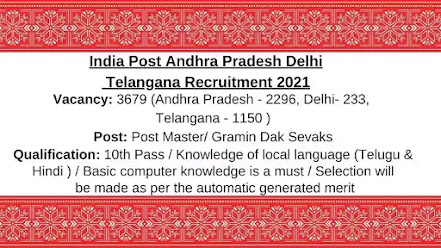 India Post Recruitment 2021 |  Post Master and Gramin Dak Sevaks.
