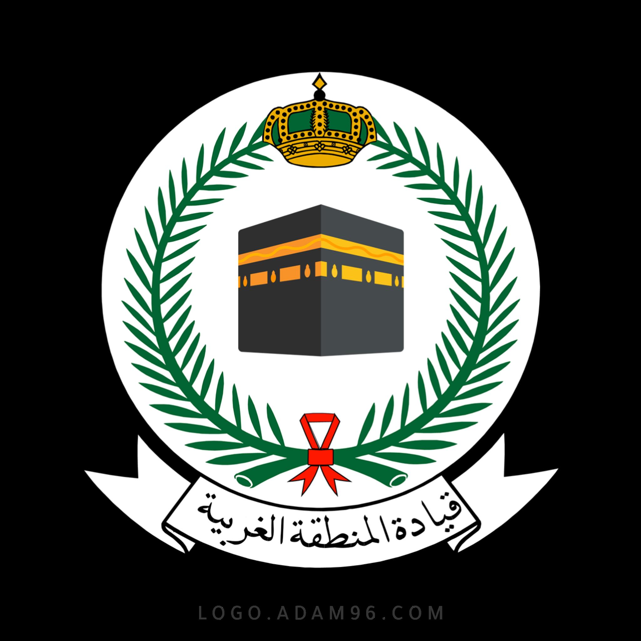تحميل شعار قيادة المنطقة الغربية العسكرية لوجو رسمي عالي الجودة PNG