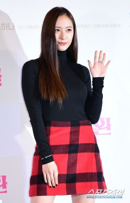 f(x) Krystal reportedly will be the main character of the upcoming drama 'Crazy Love', Knetz gets excited.
