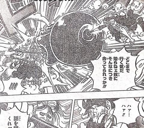 Spoilers One Piece 985 Aliansi Luffy Yamato