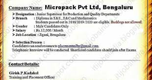 Micropack Pvt Ltd, Bengaluru Conducting Online Interview for Diploma Mechanical and E&C Passed out students